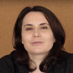 Diana Mămăligă